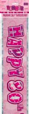 Pink Glitz 'Happy 80th Birthday' Banner